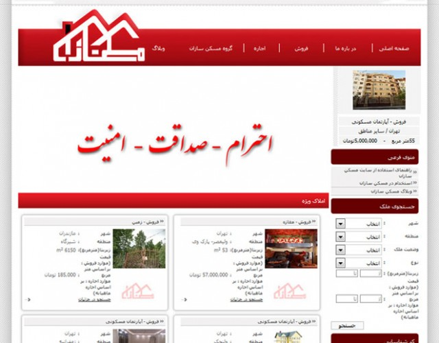 طراحی سایت|maskansazan.net