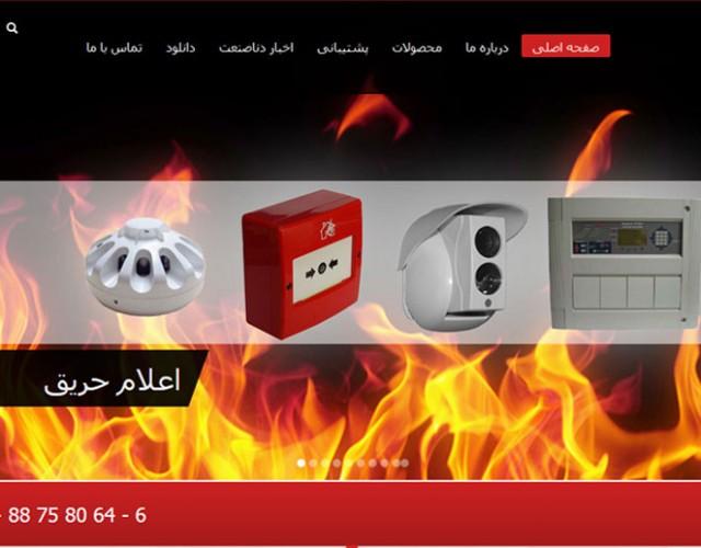 طراحی سایت|Denasanat.com