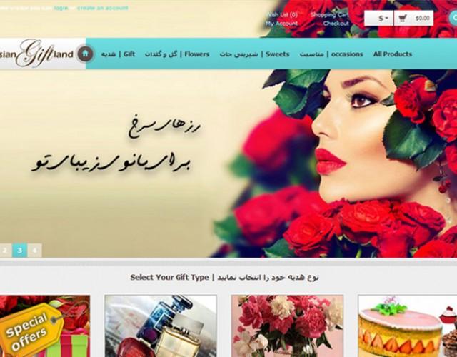 فروشگاه الکترونیک|persiangiftland.com