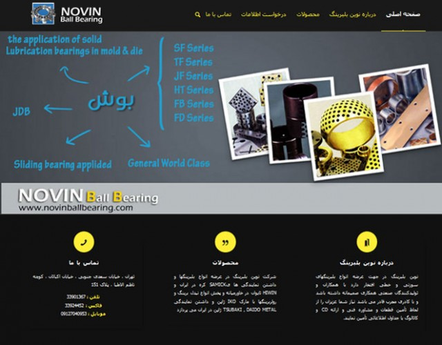 طراحی سایت|Novinballbearing.com