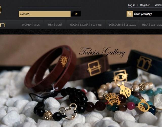 فروشگاه الکترونیک|Taksinshop.com