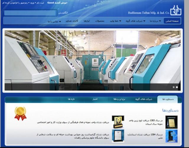 طراحی سایت|radfarmantaftan.com