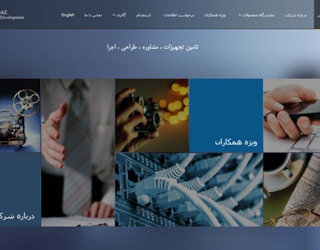 طراحی سایت|Fahimpardaz.com