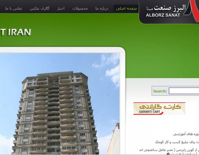 طراحی سایت|bftiran.com