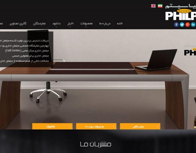 طراحی سایت|philpa.com