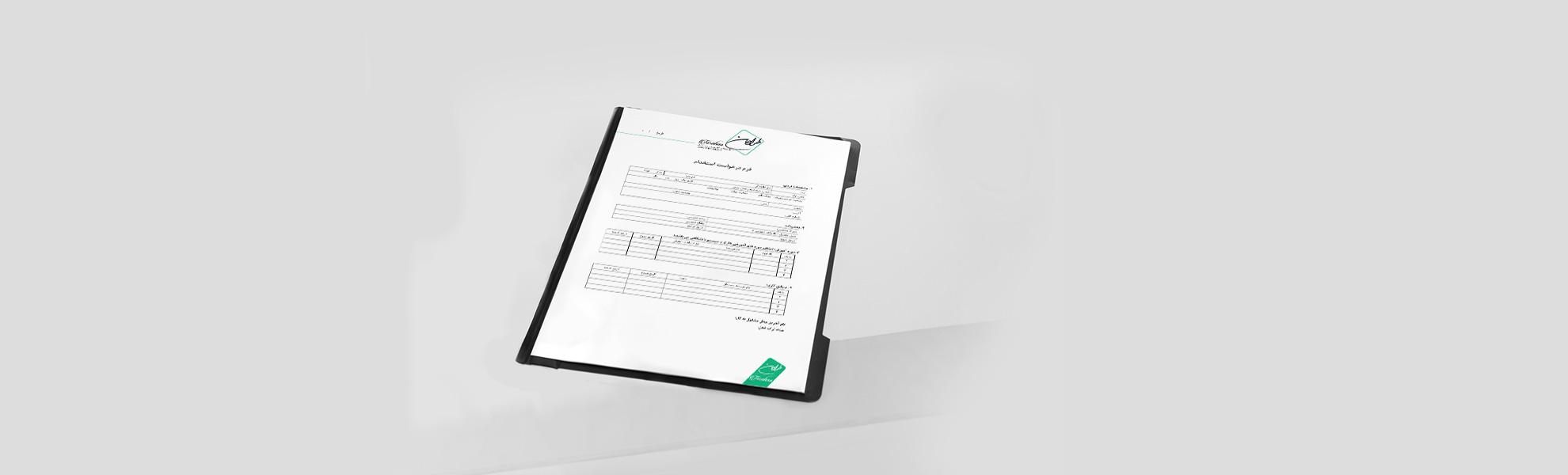 قرارداد طراحی سایت