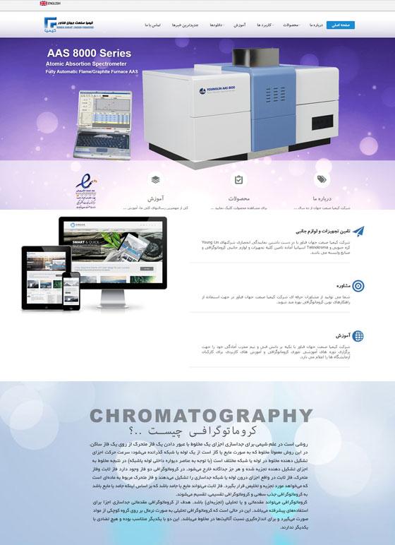 طراحی سایت|kimiaco.net