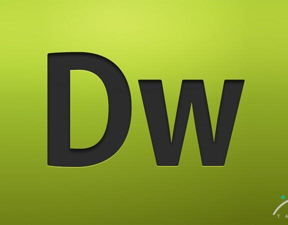 نرم افزار Dreamweaver