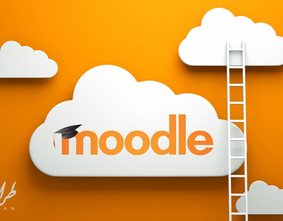 Moodle چیست؟ (بخش اول)