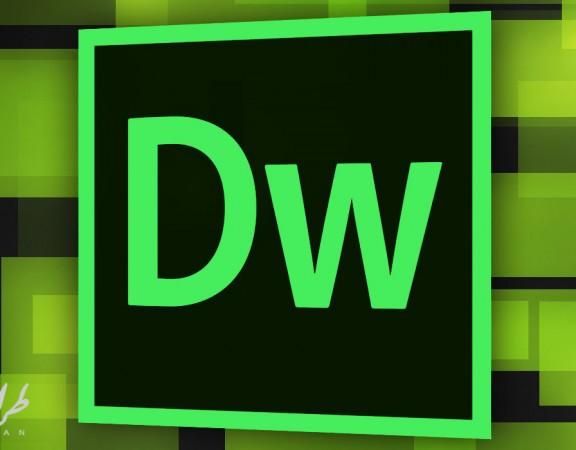 5 تصور اشتباه در مورد Dreamweaver