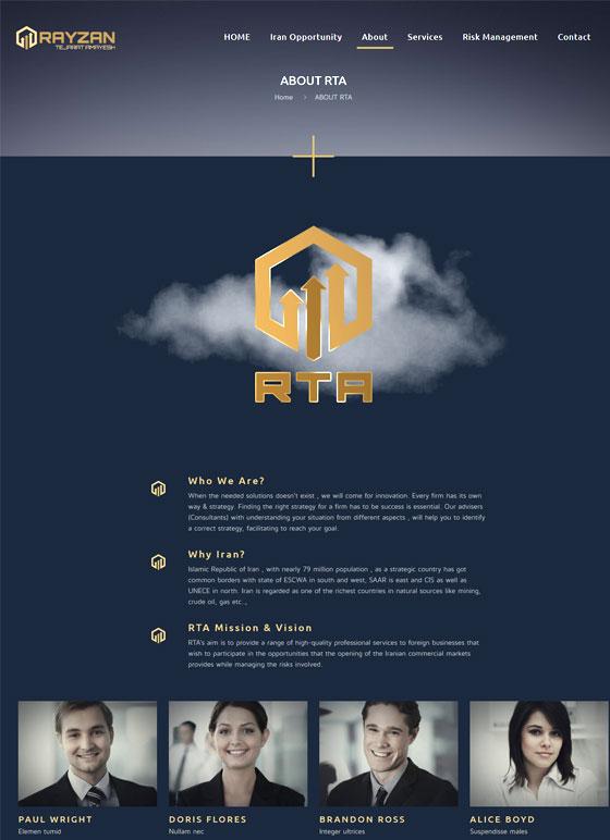 طراحی سایت|RTA