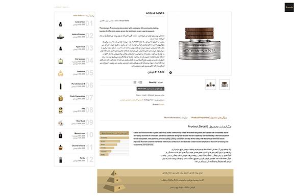 طراحی فروشگاه الکترونیک| aromasland.com