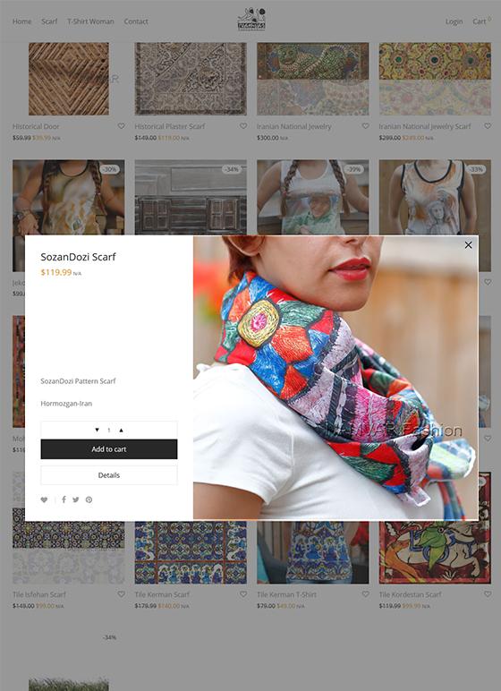 طراحی فروشگاه الکترونیک| namvar.fashion