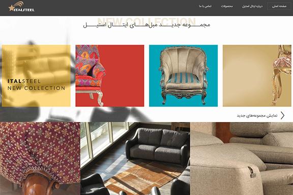 طراحی سایت| italsteel