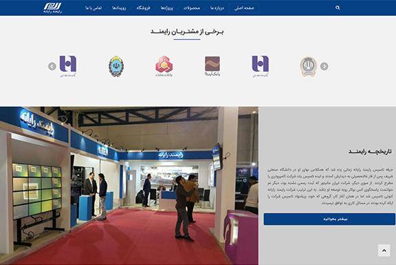طراحی سایت| ray-com.com