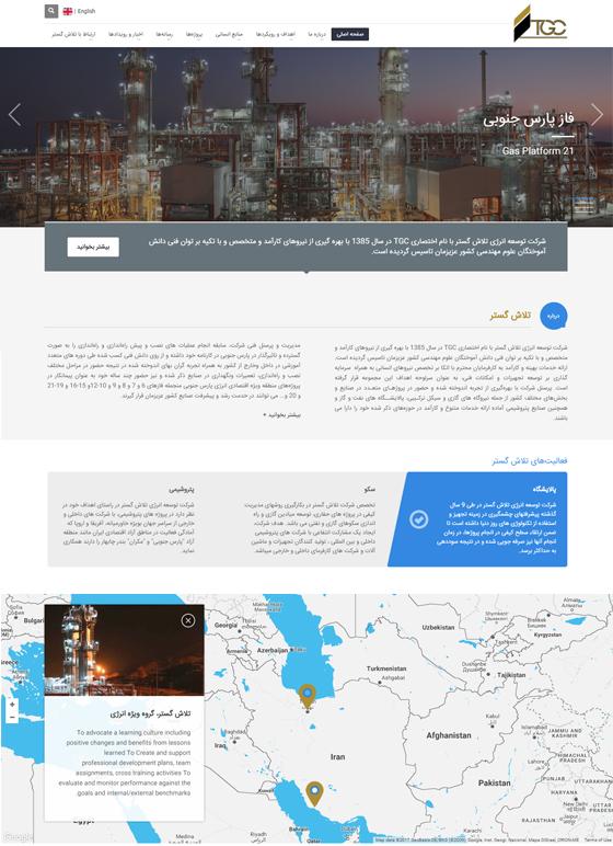 طراحی سایت| gceng.net