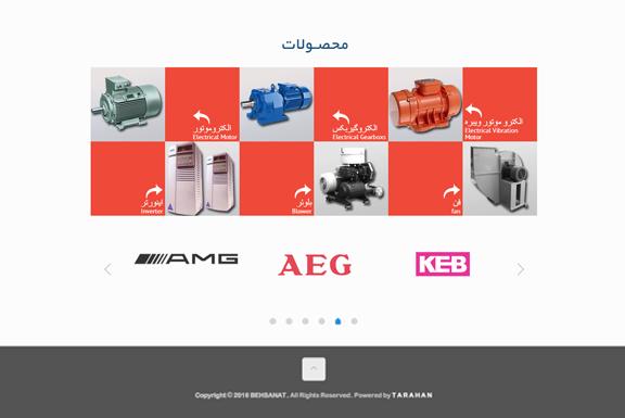 طراحی سایت| behsanat.com