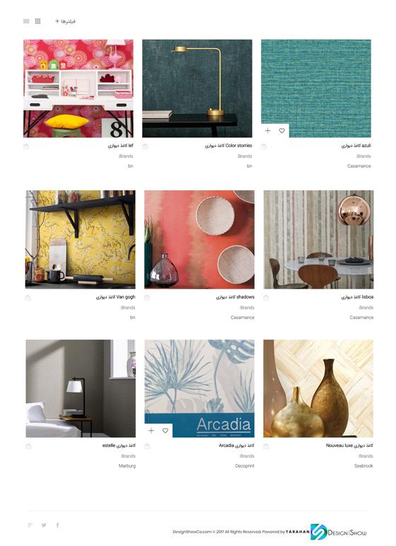 طراحی سایت| designshowco.com