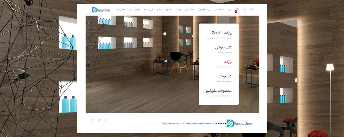 designshow_feature_1