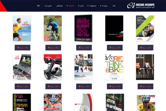 طراحی سایت| orchid-co.com