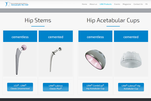 طراحی سایت| rdmp.ir
